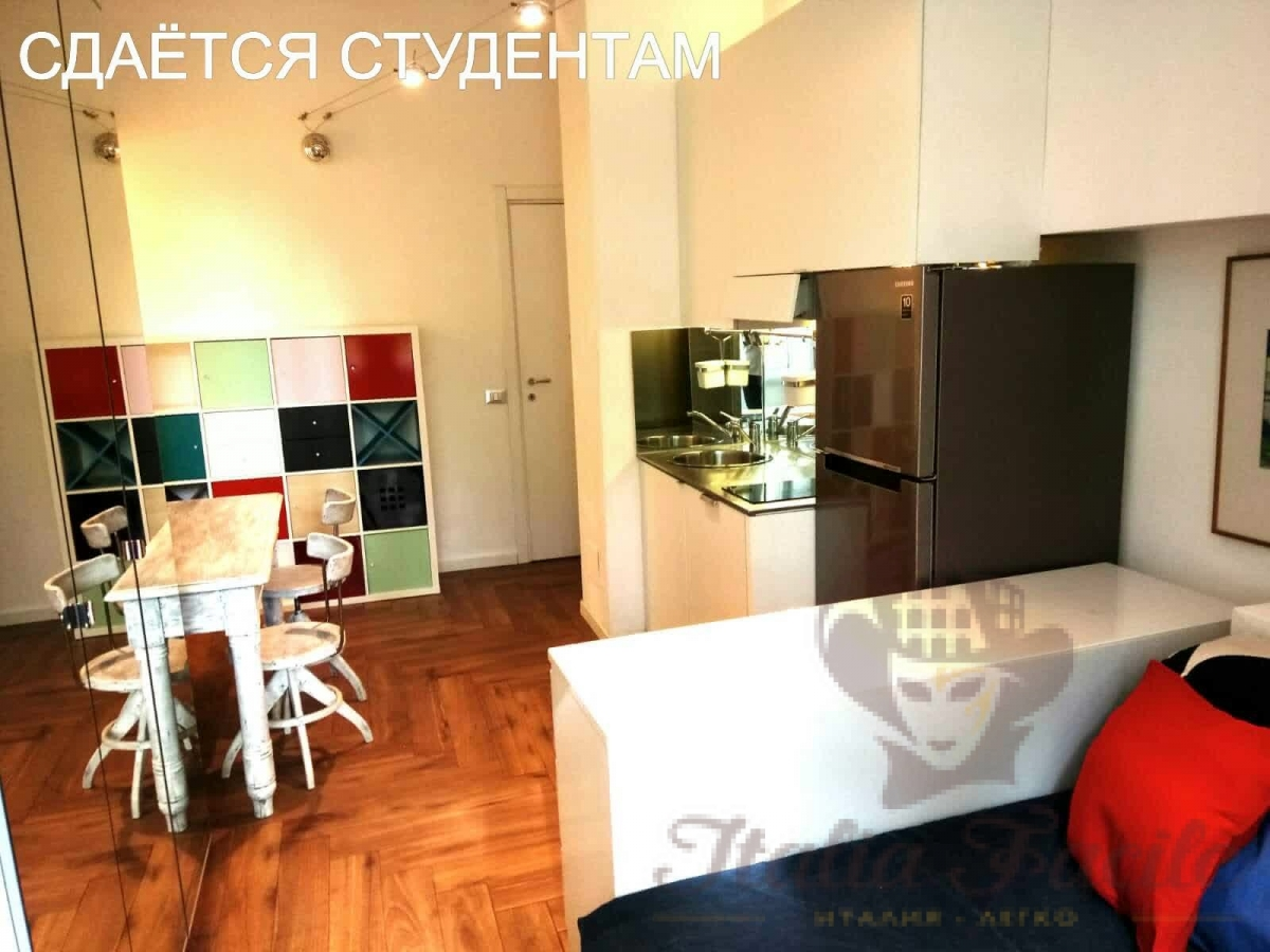 Studio apartment in Milan